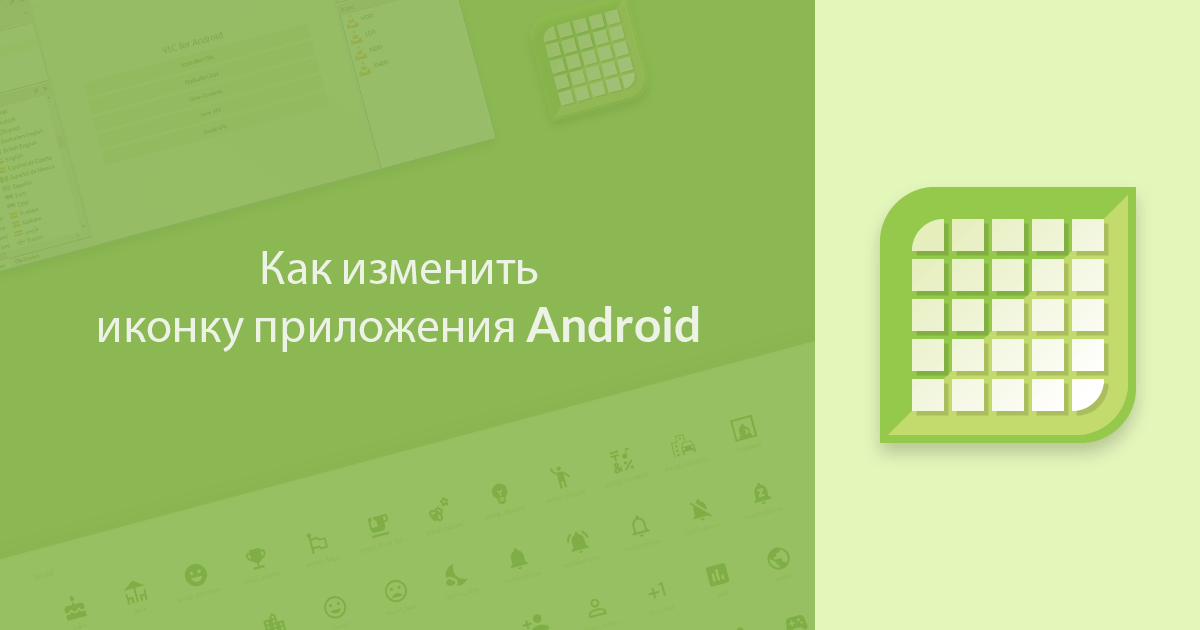 apk studio на русском